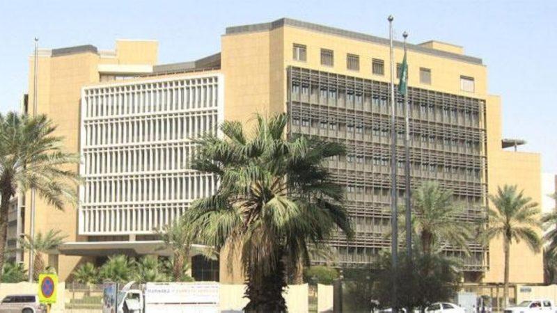 السعودية | وزارة المالية توقع اتفاقية مع البنك السعودي للاستثمار
