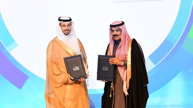 """اتفاقية تعاون بين """"منشآت"""" وغرفة الرياض لتعزيز ريادة المنشآت الصغيرة والمتوسطة"""