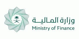 """وزارة المالية تشارك في ملتقى """"بيبان الرياض"""""""