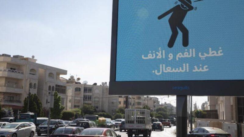 الصحة الأردنية تسجل 68 اصابة جديدة بفيروس كورونا المستجد