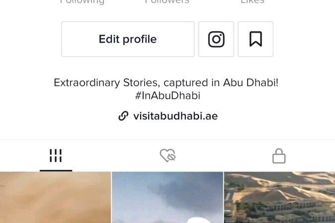 دائرة الثقافة والسياحة – أبوظبي تبرم شراكة تعاون مع تيك توك
