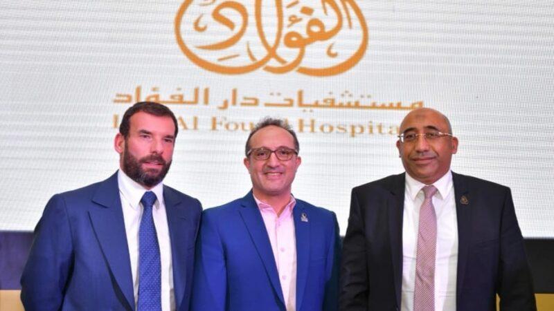 دار الفؤاد افتتحت مركزها الثاني للأورام بالتعاون مع مستشفى هارتمان الفرنسية لخدمة المنطقة العربية والشرق الأوسط