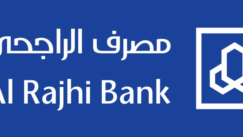 مصرف الراجحي يعلن 79 فرعاً ومركزاً للتحويل للعمل خلال عيد الفطر المبارك