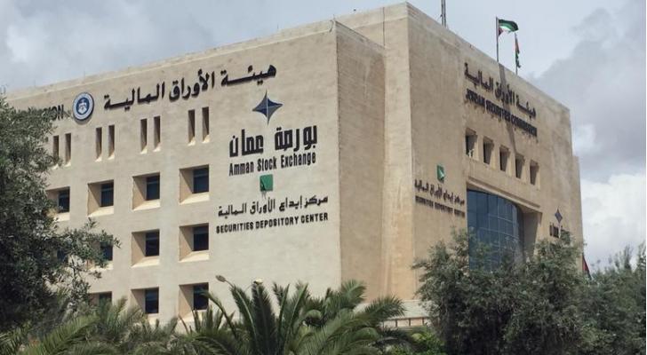 0.57 في المئة زيادة في المؤشر العام للبورصة الأردنية في أسبوع