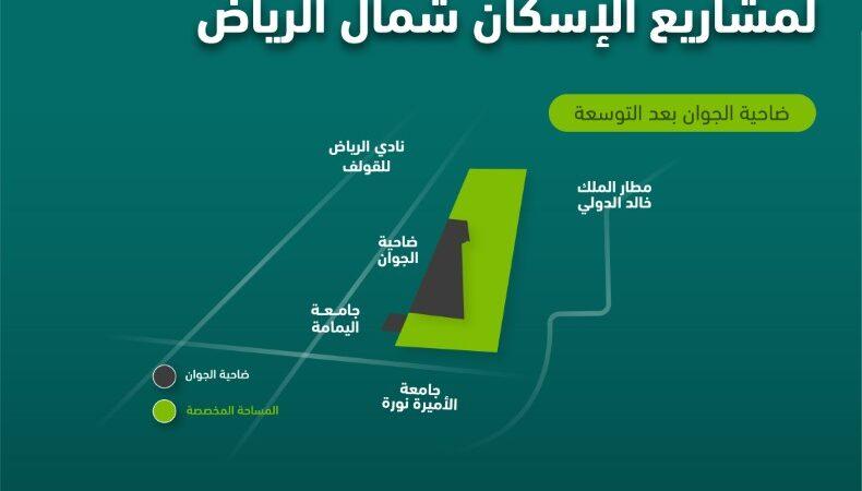 ولي العهد يوجّه بمضاعفة مشروعات الإسكان شمال الرياض للضعفين بتخصيص 20 مليون م2 مربع لبناء 53 ألف وحدة سكنية جديدة