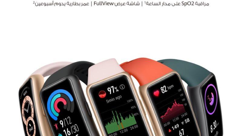 HUAWEI Band 6 ينفذ من متجر HUAWEI الالكتروني في المملكة العربية السعودية .. خلال 3 أيام فقط