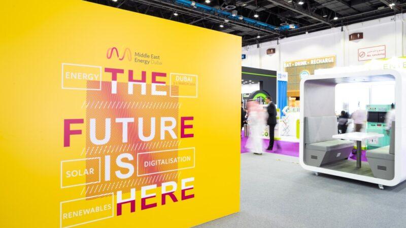 معرض الشرق الأوسط للطاقة ينطلق غداً عبر الانترنت