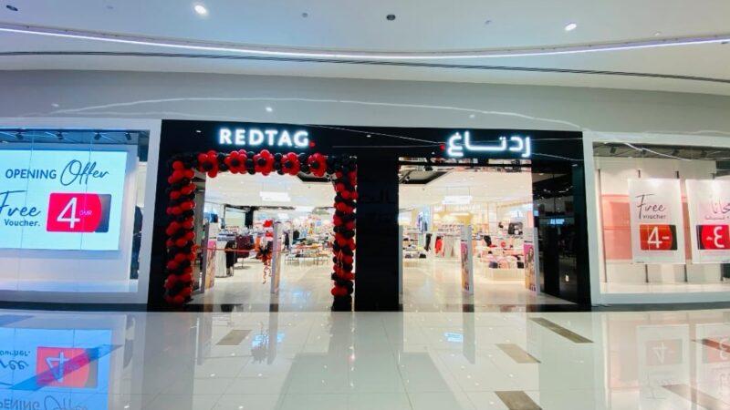 د تاغ تفتتح متجراً جديداً في صلالة جراند مول في عُمان