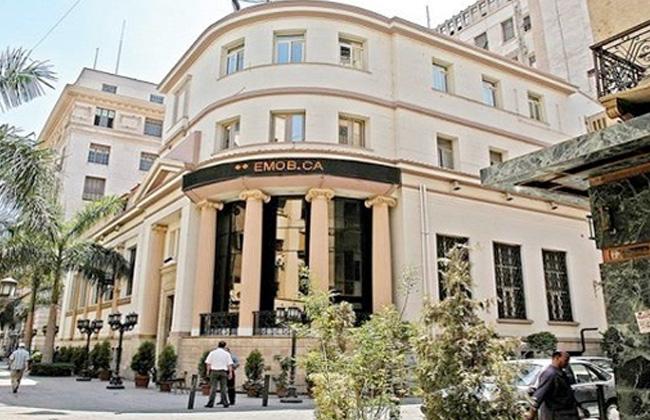 """تراجع جماعي لمؤشرات البورصة المصرية نهاية تعاملات """"الثلاثاء"""""""