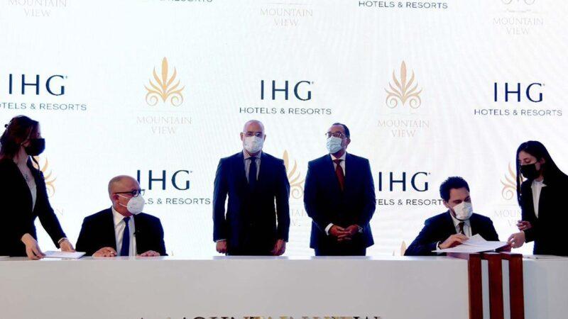 """مجموعة فنادق ومنتجعات انتركونتيننتال تطلق فندق """"هوتيل إنديجو"""" لأول مرة في مصر"""