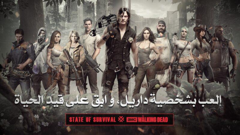 """لعبة State of Survival الشهيرة عالمياً تتعاون مع تحفة """"إي إم سي"""" The Walking Dead"""