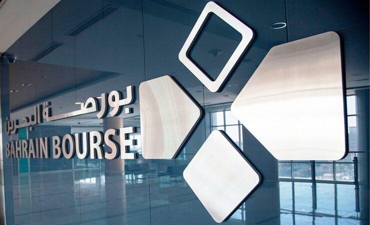 بورصة البحرين تستهل تعاملات الأسبوع على ارتفاع
