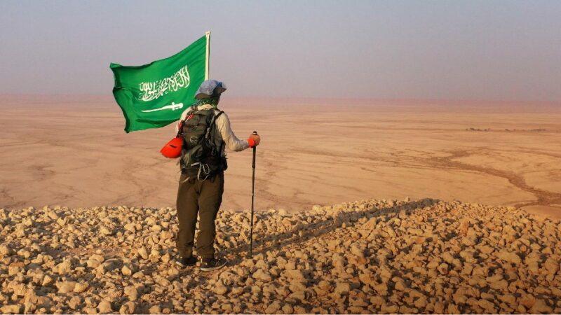الاتحاد السعودي للرياضة للجميع يطلق حملته الوطنية الرياضية عبر العديد من الأنشطة والفعاليات الرياضية احتفالاً باليوم الوطني السعودي الـ٩١