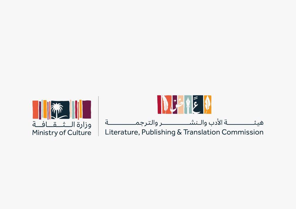 رئيس اتحاد الناشرين العرب:  معرض الرياض الدولي للكتاب سيسهم في تعافي صناعة النشر بعد الجائحة