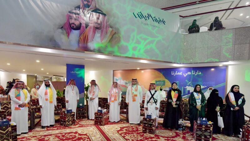 غرفة الرياض تحتفل باليوم الوطني 91