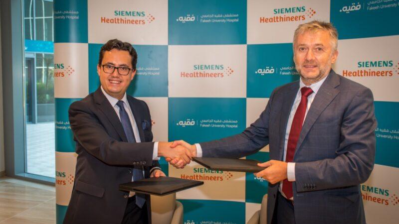 مستشفى فقيه الجامعي يتعاون مع سيمنز هيلثينيرز لتعزيز الكفاءة والابتكار في تقديم خدمات الرعاية الصحية