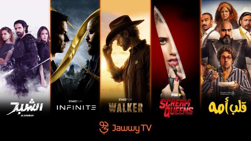 """""""جوّي TV"""" تقدم مجموعة برامج جديدة ومميزة خلال أكتوبر 2021"""