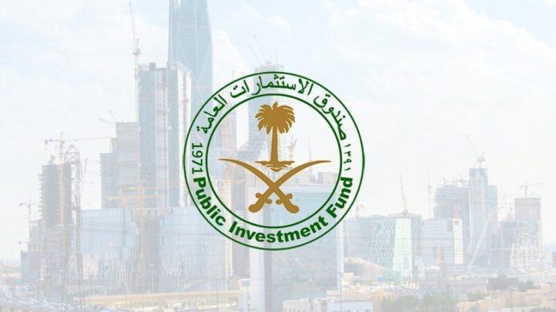 """صندوق الاستثمارات العامة يعلن عن إطلاق مشروع """"THE RIG."""""""