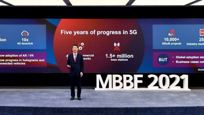 منتدى هواوي العالمي  لشبكات النطاق العريض المتنقلة للعام 2021 في دبي