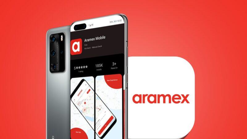 منصة AppGallery توسّع نطاق عرض تطبيقاتها من خلال إضافة تطبيق Aramex Mobile