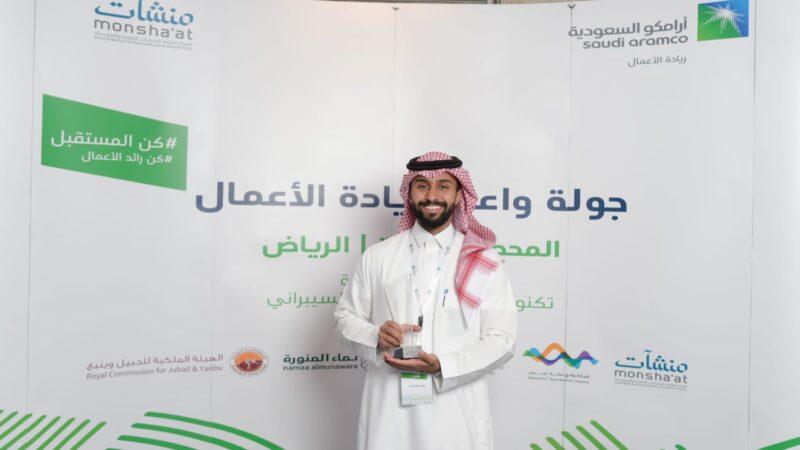 جولة واعد تخصص تمويلاً بـ 6.9 مليون ريال على شكل منح أولية واستثمار رأس مال جريء لثلاث رواد أعمال سعوديين في محطة الرياض