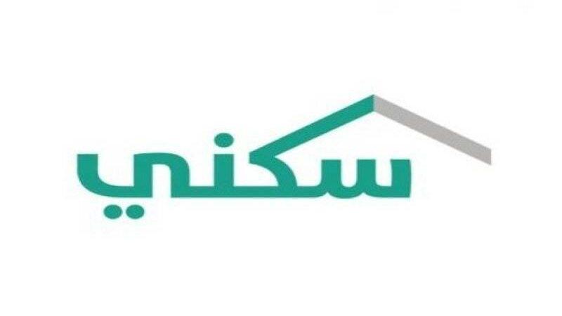"""استفادة أكثر من 48 ألف أسرة من """"البناء الذاتي"""" عبر """"سكني"""" حتى سبتمبر 2021"""