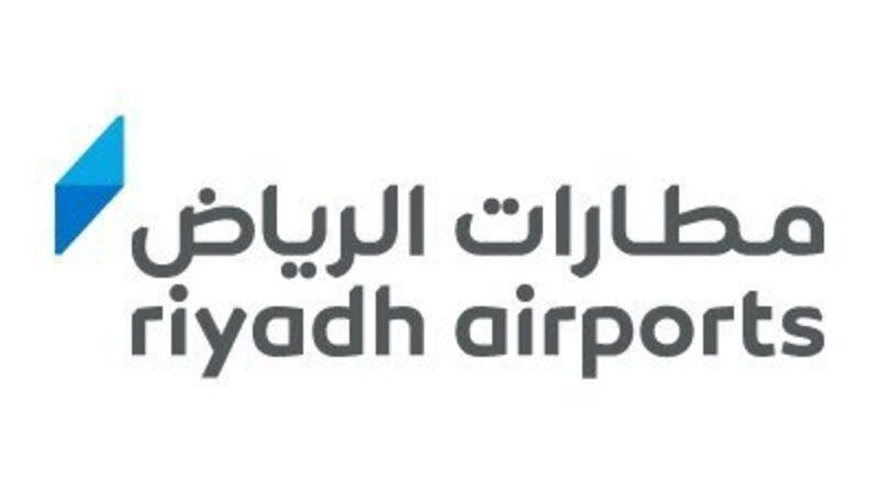 """""""مطارات الرياض"""" تنضم لعضوية مجلس المطارات الدولي لإقليم آسيا والمحيط الهادي"""