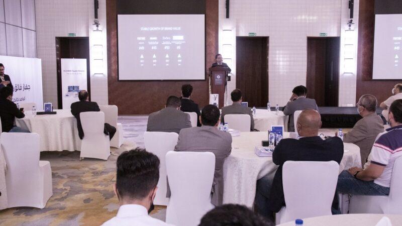 هواوي تواصل ريادتها في سوق الشركات بالمملكة عبر تقديم الحلول المبتكرة والآمنة