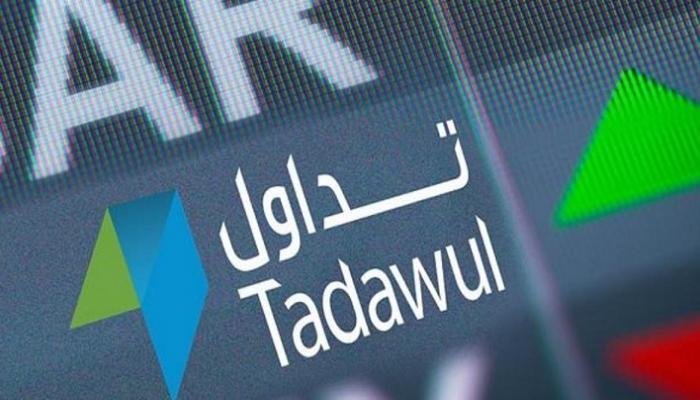 مؤشر الأسهم السعودية يواصل الهبوط لليوم الثاني الى مستوى 11512 نقطة
