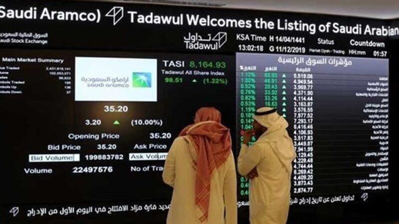 تراجع طفيف لمؤشر الأسهم السعودية بنسبة 0.13 في المئة .. الاثنين